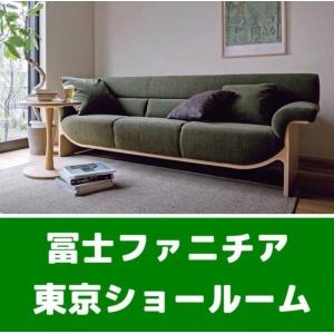 画像1: 冨士ファニチア東京ショールーム特別セール