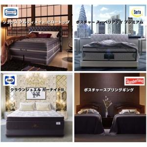画像2: ソメイユ東京ショールーム特別価格セール