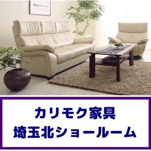 画像1: カリモク埼玉北ショールーム特別販売イベント