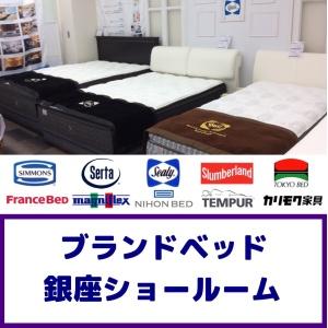 画像1: ソメイユ銀座ショールーム特別価格セール