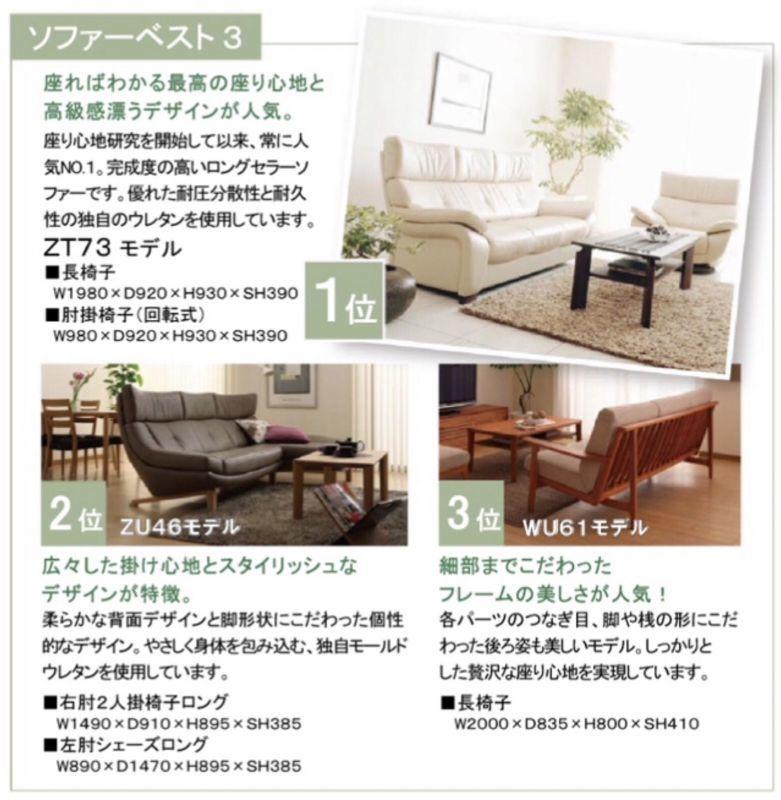 カリモク新横浜ショールームのおすすめ1