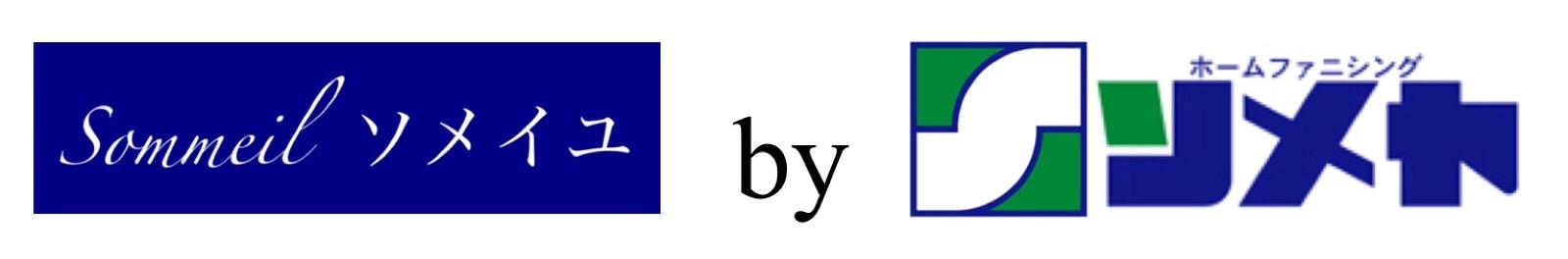 家具インテリア情報の染谷家具